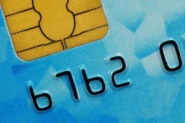 Як дізнатися номер рахунку карти