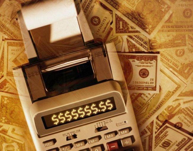 Як заплатити прибутковий податок