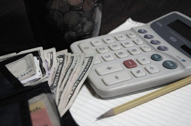 Податки: як їх оплатити