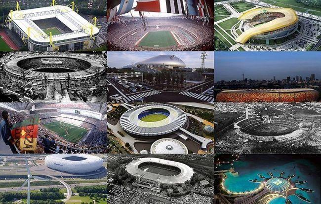 Найбільші футбольні стадіони